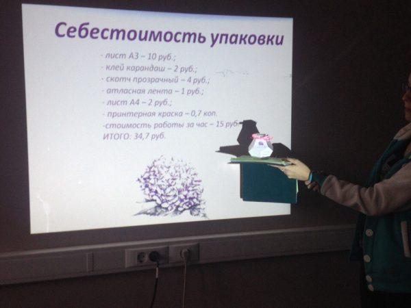 he-tsfnmcyc